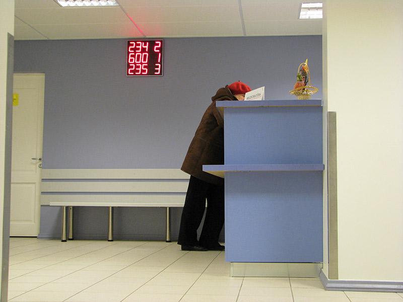 Поликлиника скворцова расписание участков